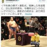 【シュール】10年ぶり日本力士優勝の「琴奨菊」に恒例の「ビックマカロン」贈られる