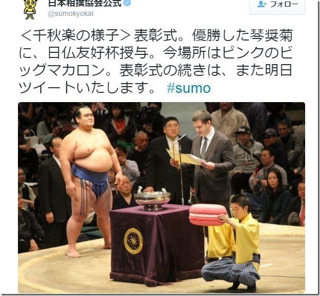【シュール】10年ぶり日本力士優勝の「琴奨菊」に恒例の「ビックマカロン」贈られる 616107eb thumb